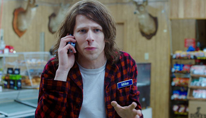 American Ultra (Official Movie Trailer)