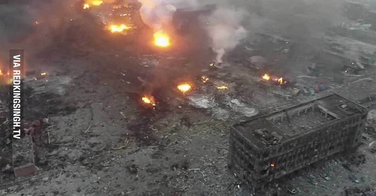 Drone Footage Of The Tianjin Explosion In China Video