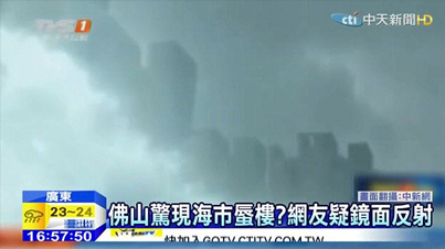 Mysterious City Appears In Clouds Over China