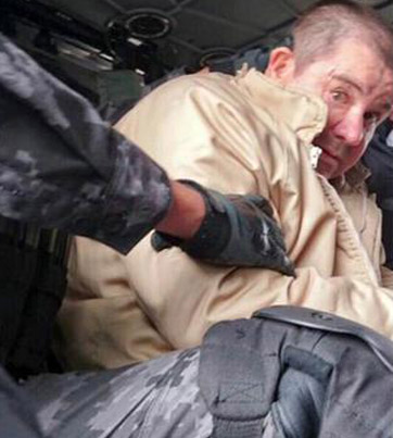Drug Lord 'El Chapo' Extradited To United States 😈😈😈
