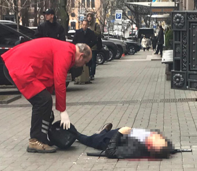 Russian MP Assassinated In Street 💀💀💀