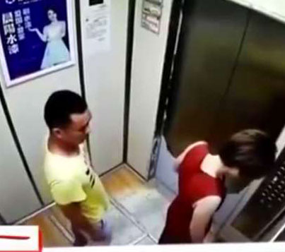 Man Tries To Rape Woman In The Elevator With Her Child Right There 😵😵😵