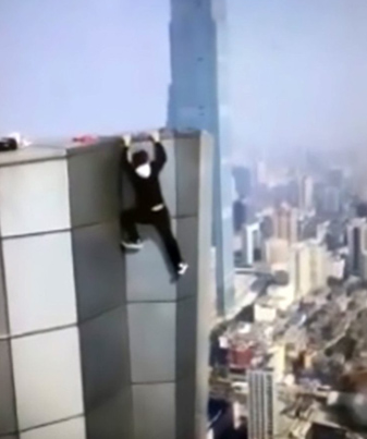 Social Media Daredevil Falls 62-Stories During Stunt 😱😱😱