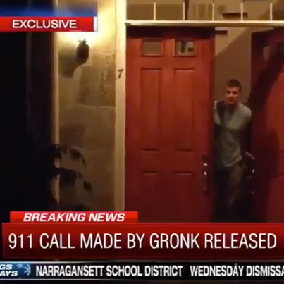 Gronk With The Most Laid Back 911 Call Of All-Time After His House Was Robbed 😂😂😂