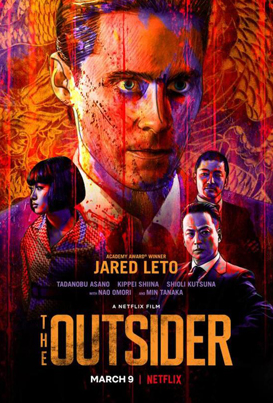 The Outsider (Starring Jared Leto) (Official Netflix Trailer)