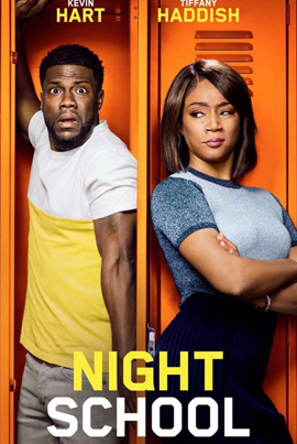 Night School (Starring Kevin Hart) (Official Movie Trailer)