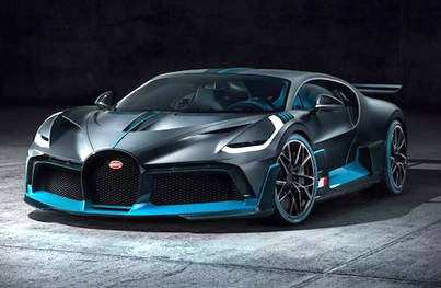 Bugatti Unveiled A New $5.8M Supercar And It's Already Sold Out 😍💪🔥
