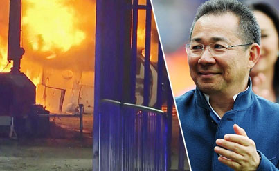 Fans Honour Billionaire Owner Of Leicester City FC Who Died In Helicopter Crash 🕊🌹💙