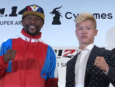 Floyd Mayweather Backs Out of Japan Fight With Tenshin Nasukawa 🤔😂😩🔴👑