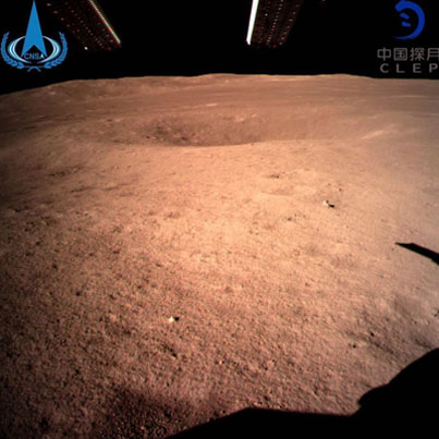 China Makes History By Landing Its Spacecraft On The Far Side Of The Moon 🇨🇳🚀🌕
